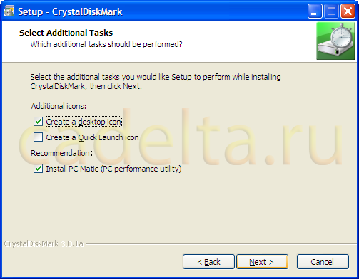 Рис.3 Предложение установки программы PC Matic