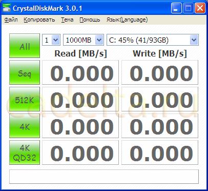 Рис.4 Главное окно программы CrystalDiskMark