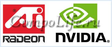 Логотипы компаний ATI и NVidia