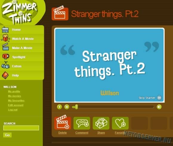 Создать анимацию онлайн - пример в zimmertwins