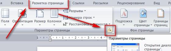 Почему тормозит браузер