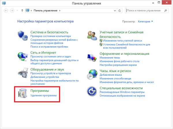 Раздел «Программы» в «Панели управления» Windows 8