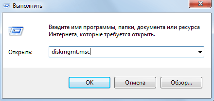 "Ошибка ""Bootmgr is compressed""."