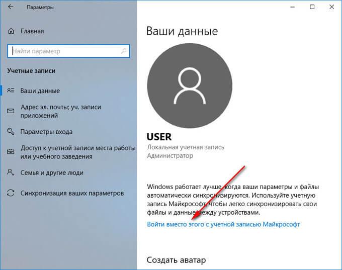 Редактируем скорость и прослушиваем демо в vocalremover.ru
