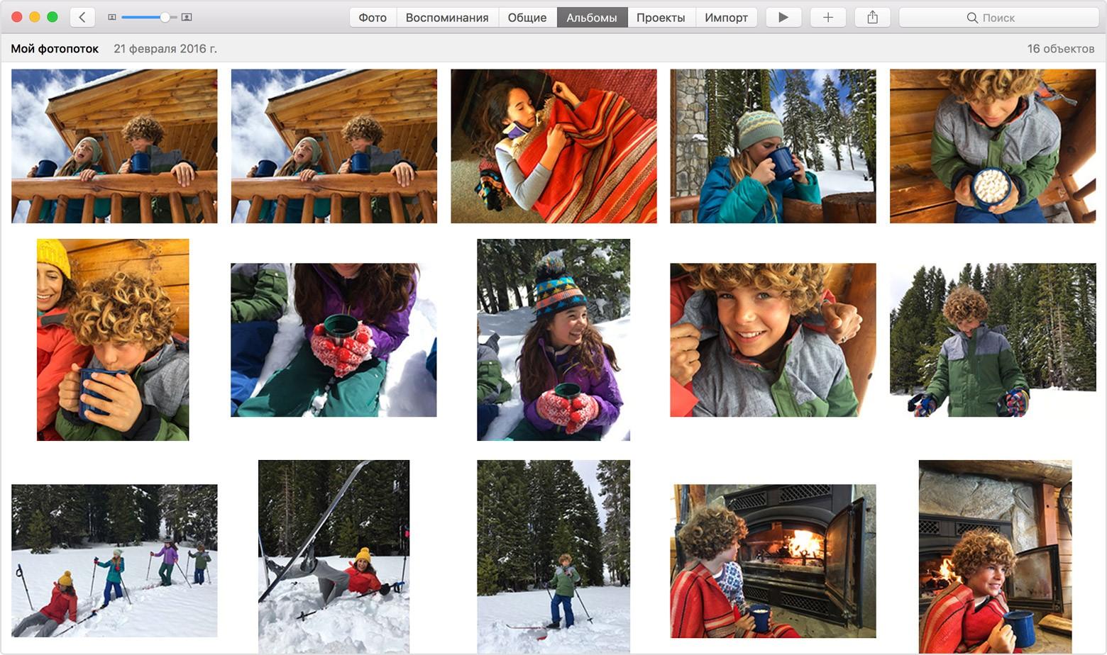 Рис.10 – просмотр синхронизированных снимков в Mac OS