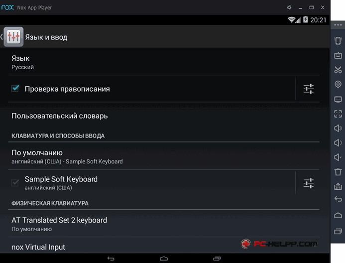Лучшие эмуляторы Android на Windows