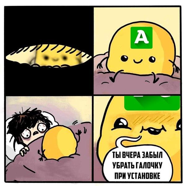 "Браузер ""Амиго"""