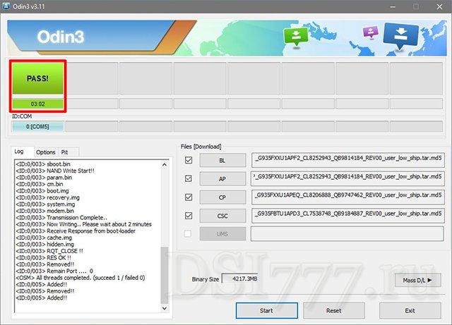 ЗАвершение процесса прошивки Samsung через ODIN