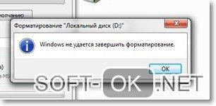Почему не удается завершить форматирование флешки
