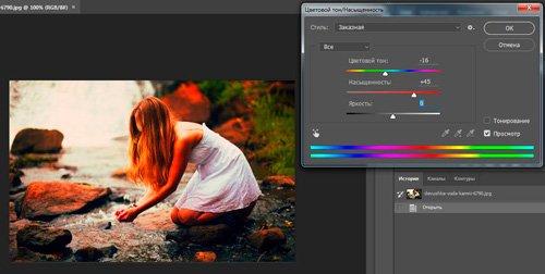 Как изменить цвет картинки в фотошопе