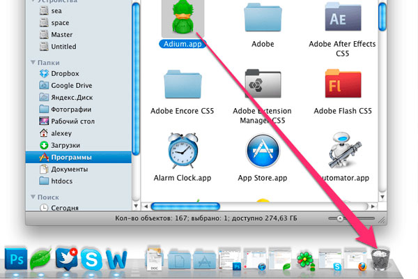 как удалять программы на Mac