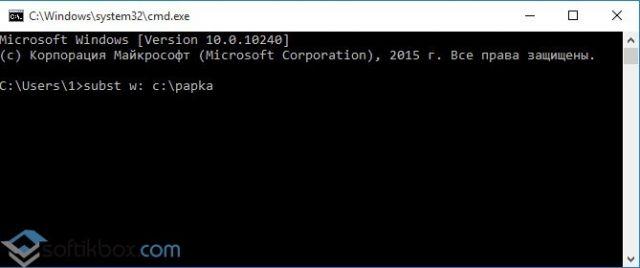 Как удалить виртуальный диск в операционной системе Windows 10?