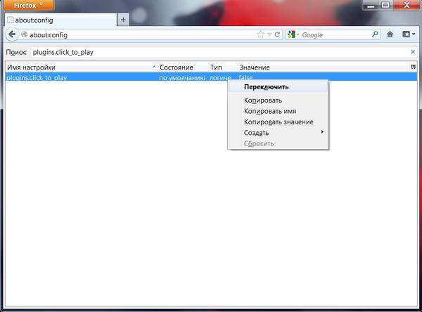 Как отключить автоматическое воспроизведение мультимедиа в браузере