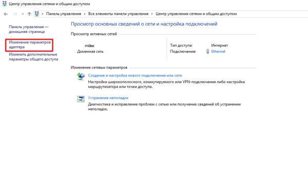 Ошибка «Windows не удается завершить форматирование» и способы ее устранения