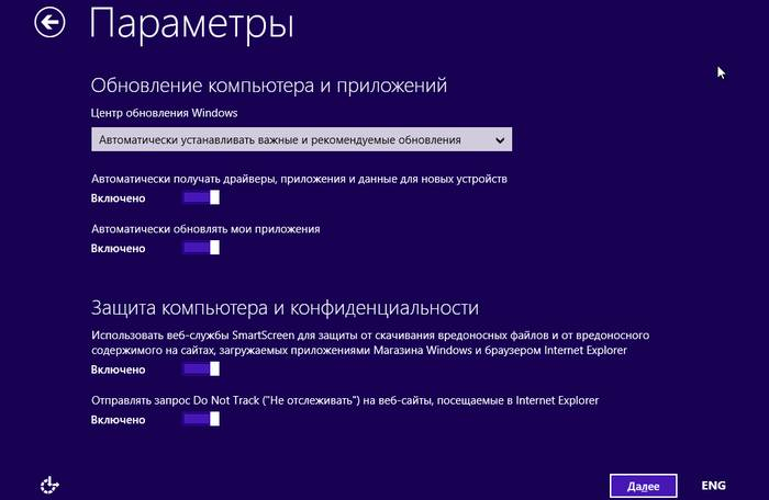Как удалить Windows 7 с ноутбука и установить Windows 8