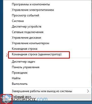 Почему компьютер с Windows 10 не выключается после завершения работы?