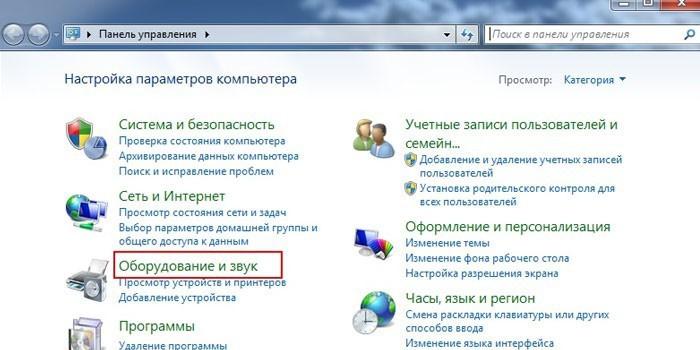 Скриншот окна Панель управления