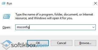 Почему на Windows 10 доступна не вся оперативная память?