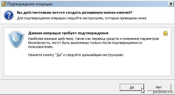 Сохранение файлов вебмани кипера5c62ce3cd982d