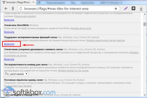 Как ускорить работу браузера Яндекс?