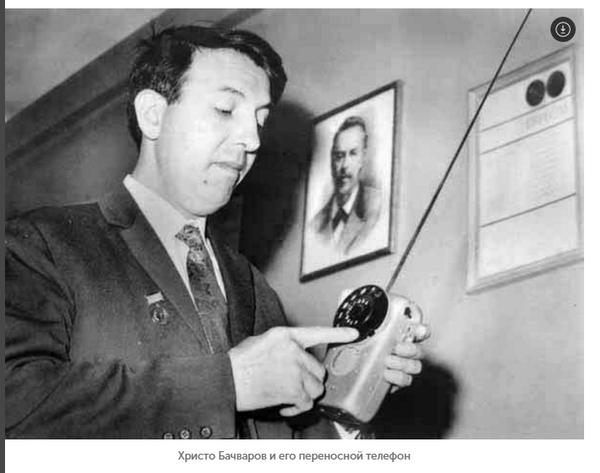 <Рис. 9 Христо Бачваров – главный инженер «Радиоэлектроники»