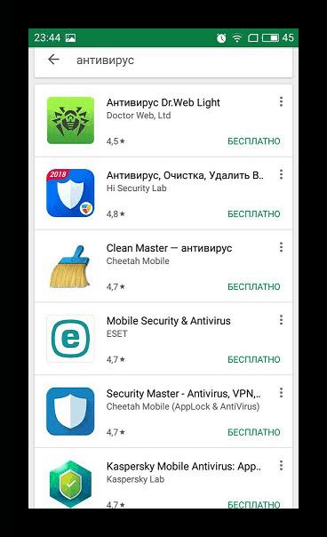Антивирусы Google Play Market