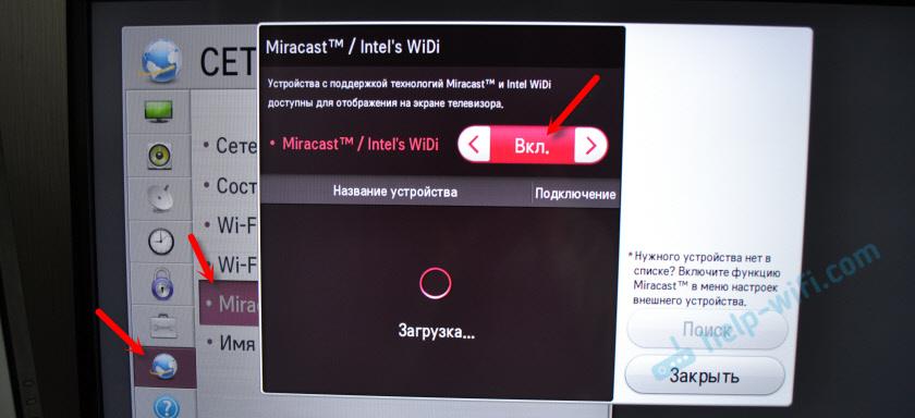 Активация Miracast и Intel WiDi на телевизоре