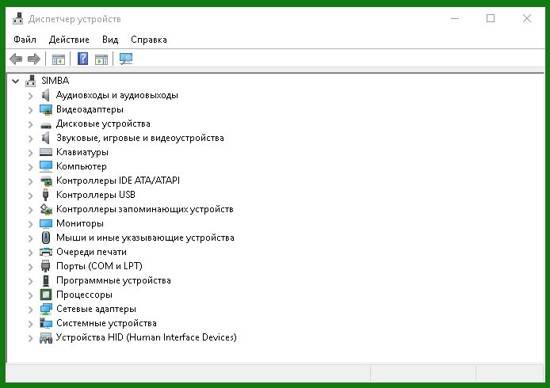 Что такое Диспетчер устройств в Windows 10