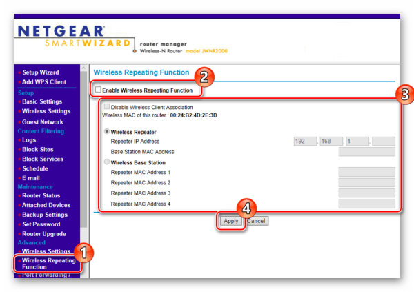 Дополнительные настройки Wi-Fi усилителя на роутере NETGEAR