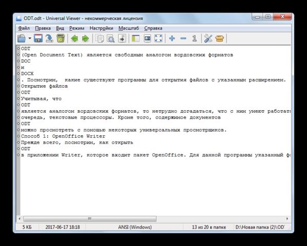 Файл ODT открыт в программе Universal Viewer