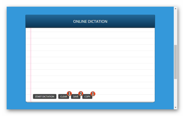 Функции Dictation