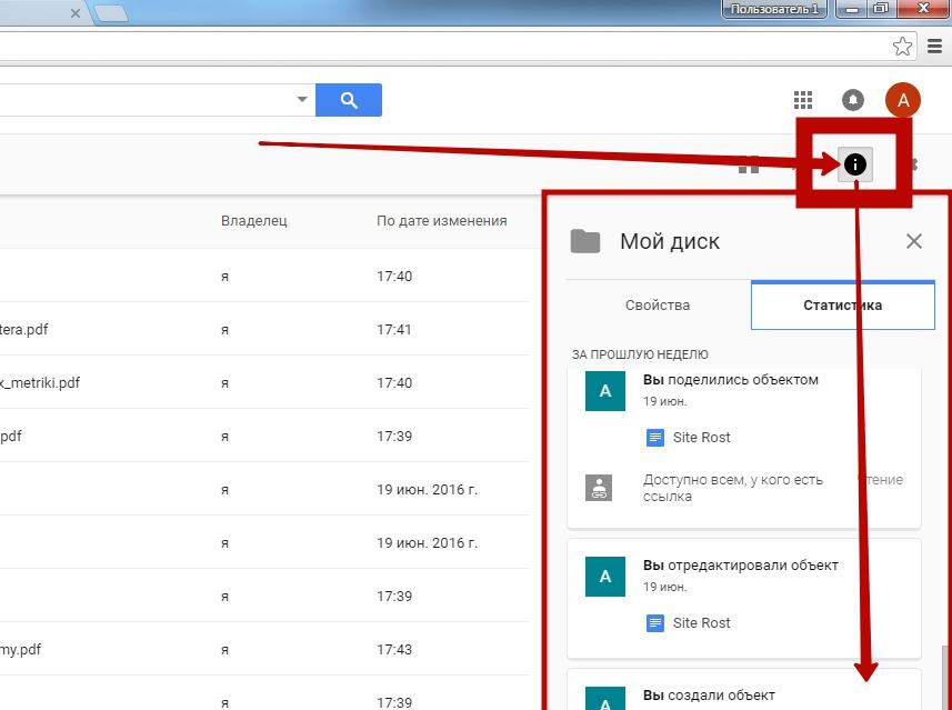 Google Disk Drive - kak polzovatsa diskom, oblako google, upravlenie failami-06