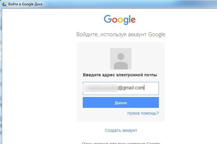 Google Disk Drive - kak polzovatsa diskom, oblako google, upravlenie failami-28