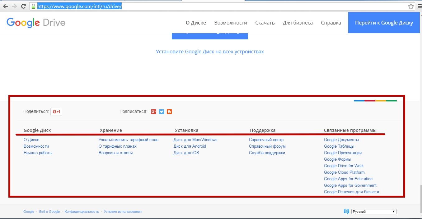 Google Disk Drive - kak polzovatsa diskom, oblako google, upravlenie failami-35