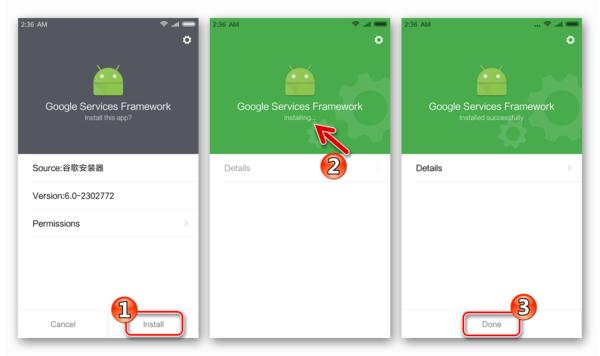 Google Play Market инсталляция Google Services Framework в Xiaomi
