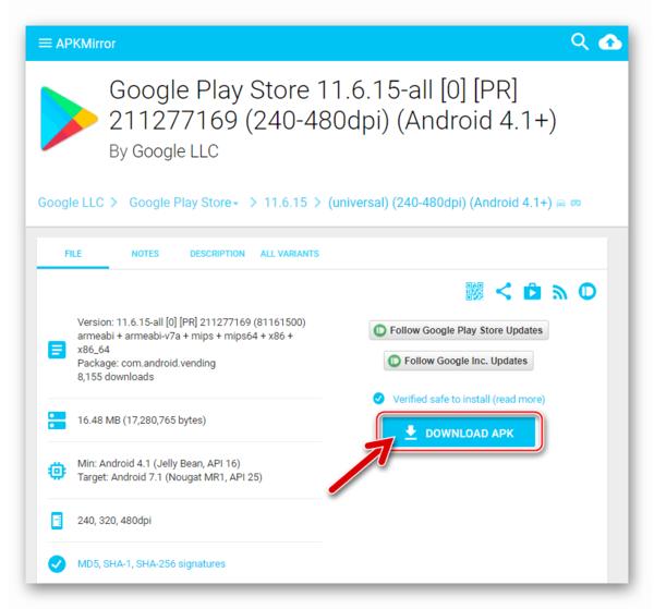 Google Play Market начало скачивания APK-файла с ресурса APKMirror