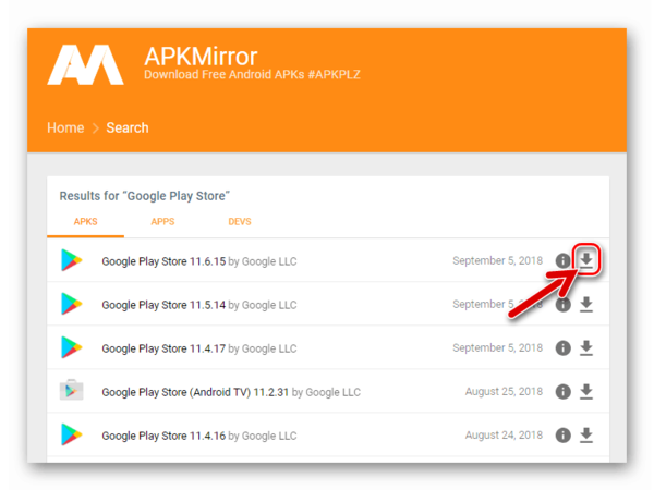 Google Play Market значок загрузки файла APK на странице Apkmirror