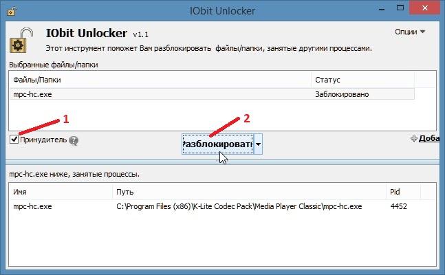 Как удалить неудаляемые файлы с флешки