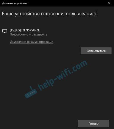 Настройка наушников в диспетчере Realtek HD
