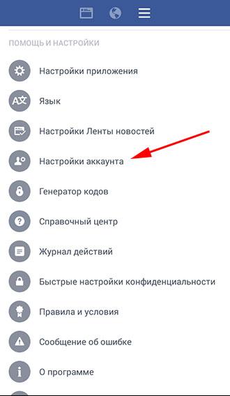 Иллюстрация на тему Как изменить имя в  с телефона в мобильной версии