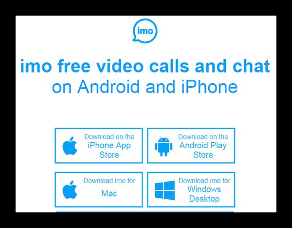 Imo видеозвонки и чат на всех платформах