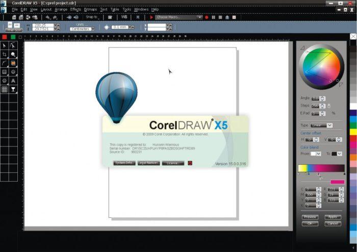 Интерфейс программы CoralDraw