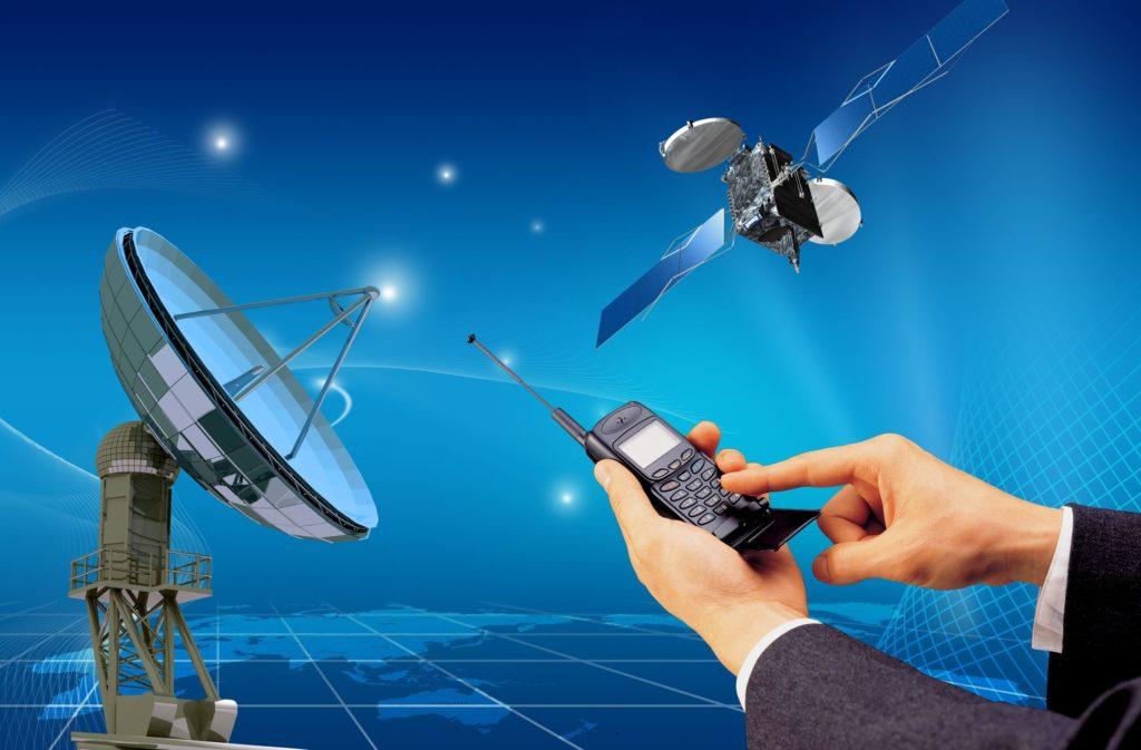 Ищем телефон по спутнику