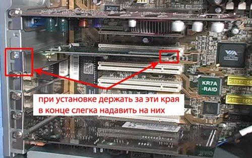 Монтаж Вай-Фай карты в материнскую плату