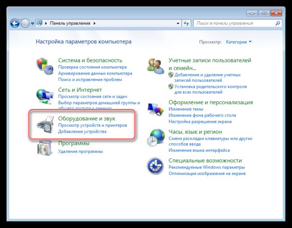 Категория Оборудование и звук в Панели управления Windows