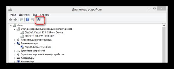 Кнопка Обновление конфигурации в Диспетчере устройств в Виндовс 8