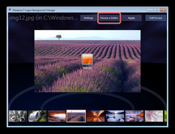 Кнопка выбора папки с картинками для программы Windows 7 Logon Background Changer