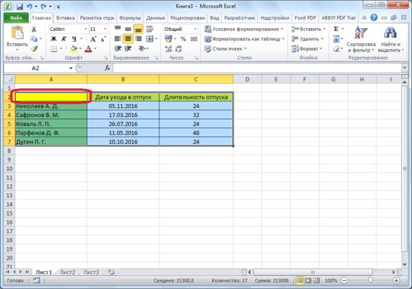 Кролонка без заглавия в Microsoft Excel