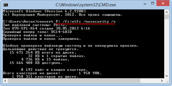 f: /fs:ntfs /nosecurity /e