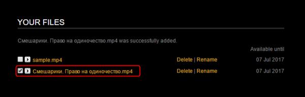 Новый загруженный файл в списке файлов VideoToolbox